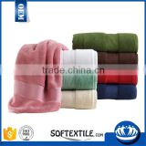Thickening zebra soft face towel can be equipped with bath towel 100% cotton embroidery towel thicker pillow covers