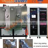 Plastic Silver Sputtering Deposition / Jewelry Silver PVD Coating Machine / Ag PVD Plating Equipment