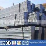 steel flat iron and steel bar