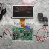 SKD frameless 12 inch LCD digital video loop display module USB/SD card player without case