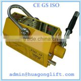 Permanent Magnetic Lifter/Steel Plate Lifting Equipment