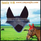 Polyester Horse Ear & Eye Net