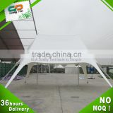8x12M Popular High quality Startshade tents with branded printing
