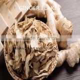 2016 New Crop Dried Ginger FLakes