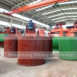 Mining Agitation Tank /Agitation Tank Price/Agitation Tank Supplier