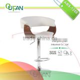 Oufan ABS-1268 Leather Wooden Bar Stool with Backrest