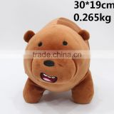 Wholesale kids doll We Bare Bears Anime Cartoon Cute Grizzly Plush Toys