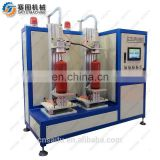 SAITU COMPANY automatic ABC powder filling line/automatic BC powder filling line
