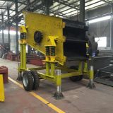 YA Series Discount Price Hot Sale Circular Vibrating Screen