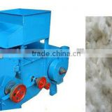 Cotton Ginning Machine|Gear type cotton ginning machine|Cotton and cotton seed separating machine