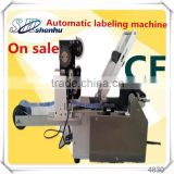high quality self automatic adhesive plastic bottle labeling machine ,paper cup labelling machine (trade assurance)