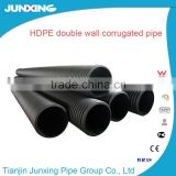 Round Type PE 100 material HDPE DWC pipe duct double wall corrugated plastic tube