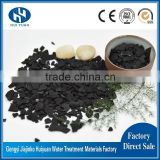 Factory Direct Sale Activated Carbon / Coconut Shell Charcoal Manufacturer