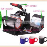 2016 NEW DESIGN shaoxing mug heat press mug press mug printing machine heat press sublimation mug press machine