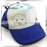 high quality cheap custom baby trucker cap