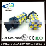 auto Interior lights bulb T20 5050 27SMD 12V car parts accessories HeadLight car led light
