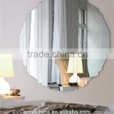 Shatterproof Acrylic Mirror Stylish Round Shape Strips 3 mm Thick,indoor/Outdoor                                                                         Quality Choice