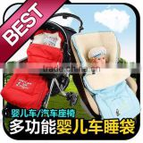 high quality anti-water baby stroller sleeeping bag with zipper more soft and warm buggy foot cover