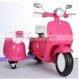 Cool design! motorcycle prices 3 wheels with two seats, baby seater for twins,24v toy motorbikes
