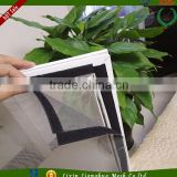 diy magnetic insect screen window/hand-free magnetic snap window door screen net mesh