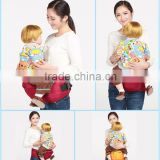 Child Toddler Carrier Support Waist Sling Belt Infant Baby Kids Hipseat Hip seat