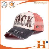 2016 China factory wholesale blank suede baseball hats customized hats