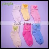 Cotton polyester breathable plain white baby socks wholesale
