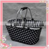 Fashionable Supermarket Hand Folding Basket