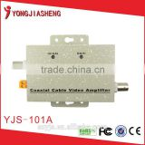 CCTV Signal Booster Coaxial Cable Video Amplifier YJS-101A