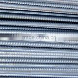 cheep hot sale Construction Deformed Steel Rebar/ deformed steel bar/ china manufacturing building materials steel rebar