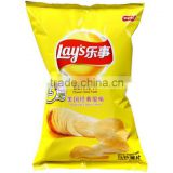 Custom Printing Pillow Bag Plastic Packaging Bag For Chips /Snacks                                                                         Quality Choice