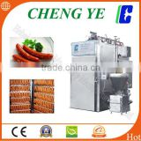 Hot sale electric equipment for meat sausage processing for commercial, QXZ1/1 Smokehouse