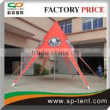 2014 Guangzhou Cheap orange solar racing single top diameter 8m star shade tent price with logo printing for promotion