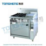 Gas Oven Range With Griddle