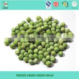New crop Chinese green peas dried whole