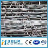Minerals & Metallurgy barbed wire/Razor Barbed Wire/electrical wire roll barbed wire