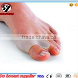 SY 1 pair(2 pieces) valgus pro gel adjustable bunion toe regulator pain relief toe separator