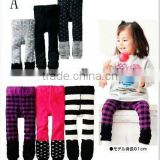 2015 New Design baby underpants ,colorful original cotton baby Pants ,cute design Baby leggings,