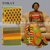 High quality African wax print fabrics for wedding