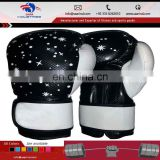 Professional Training Boxing Gloves in high quality