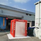 Inflatable tent,Human detoxification,Sterile tent,Sterilizing Channel,Sterilizing spray equipment,Human Antivirus equipment