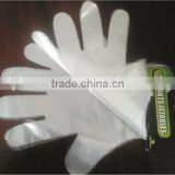 food grade disposable gloves /high quality PE gloves/disposable food handling gloves for sale