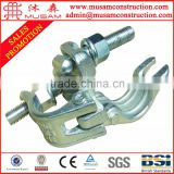 Best Quality !!! Lowest Price !!! Q235 British drop forged scaffolding double coupler for construction