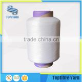 Wholesale Elastic Latex / Rubber Covered Yarn