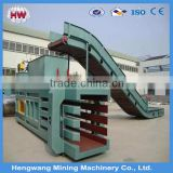 high performance hydraulic baling press| hydraulic baler machine for used clothes