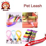 Adjustable Nylon Dog Pet Safety Car Vehicle Seat Belt Harness Lead Clip 7 Colors pet leash
