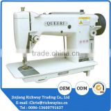 direct drive electronic small extent sewing machine