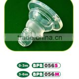 baby feeding bottle teat