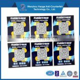 Custom holographic security serial number colorful QR code card