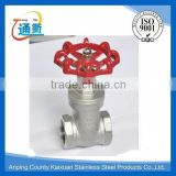 casting 4 inch water stainless steel gate valve                                                                                                         Supplier's Choice